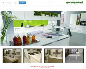 طراحی سایت در اسلامشهر و چهاردانگه
