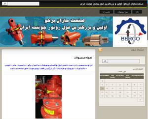 طراحی سایت احمدآباد مستوفی