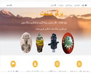 طراحی سایت در چهاردانگه